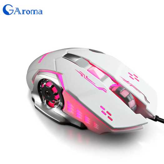 Cheap gaming mouse price BD